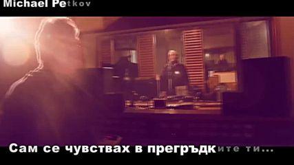 Pasxalis Terzis-parapona Бг Превод