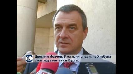 Една година от атентата в Бургас