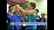 65-годишна бразилка спечели конкурс за красота