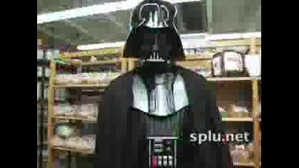 Chad Vader Episode 2
