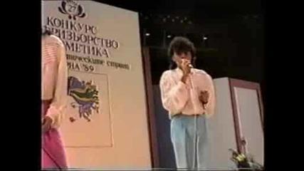 Деян И Бойко Неделчеви - Колаж. Always,  на живо - 1989