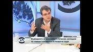 """Въвеждането на минимално почасово заплащане ще повиши гъвкавостта на пазара на труда, смята Георги Стойчев от """"Отворено общество"""
