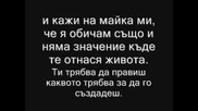 Thousand Foot Krutch - Last Words Бг Превод