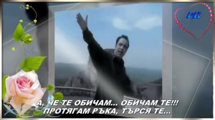 Hakala /// Zalud zivim bez tebe... прекрасна песен. Но за съжал...