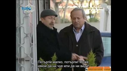 Firtina (2006) ~ Буря Еп.33 Част 3/3 Бг субтитри