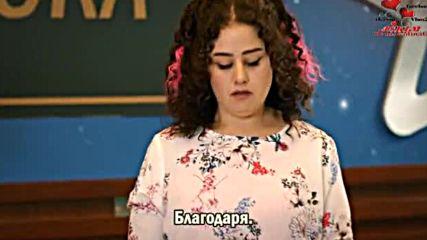 Светулка епизод 17 бг. суб.