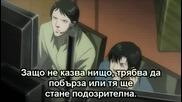 Death Note - Епизод 32 - Bg Sub