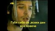 Limbis Livieratos - Skorpia zoi [prevod]