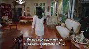 Черни пари и любов - Kara para ask 2014 Сезон1 Eп.9 Част 1-2