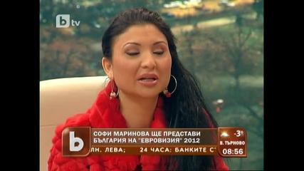 Софи Маринова представя България на Евровизия 2012