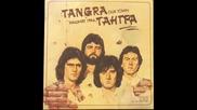 Тангра - Оловният войник
