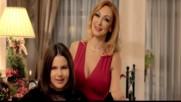 Лия & Лия - Новогодишно желание / Нова година ( official video 2017 )