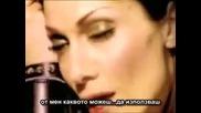 Despina Vandi - Lipame+bg prevod