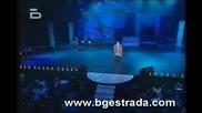 # Ваня Костова - Боже, пази България