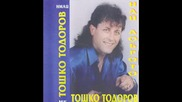 Тошко Тодоров - Самота