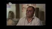 Българите - Пета Част