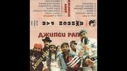 Джипси Авер - Джипси на път 1994