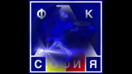Ploshtad San Babila  - Само Левски