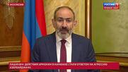 Armenia: Baku 'declared war' on Yerevan – PM Pashinyan