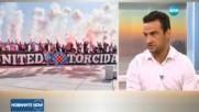 """Свидетел на сблъсъците: Фенове на """"Хайдук"""" опитаха да убият левскари"""