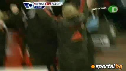 Ливърпул 3:0 Манчестър Сити