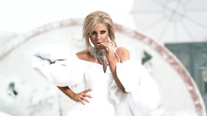 Андреа - Неблагодарен (2010)
