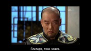 Warrior Baek Dong Soo-еп-14 част 3/3
