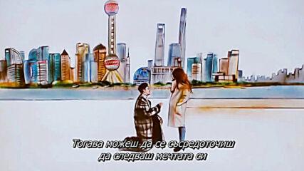 Love Designer (2020) / Любов към висшата мода - Ep45 - End - bg sub