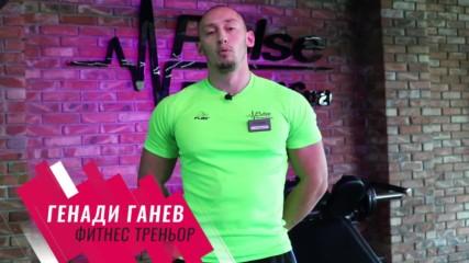 Фитнес уреди за тренировка на бедра и седалищни мускули препоръчани от Генади Ганев