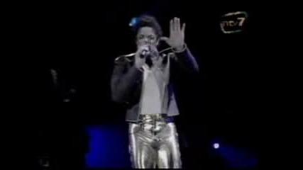 Michael Jackson History Tour - Kuala Lumpur -