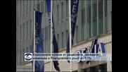 Еврозоната излиза от рецесията и върви към растеж