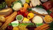 Полезни храни за женските гърди