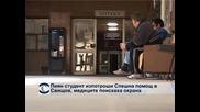 Пиян студент изпотроши Спешната помощ в Свищов, медиците поискаха охрана