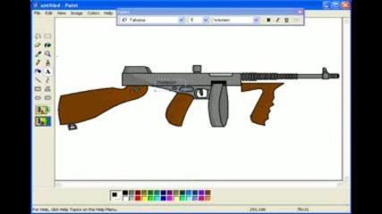 Как да си нарисуваме Thompson (ms paint)