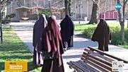 Депутатите обсъждат доклада за СРС-тата и закона за радикалния ислям