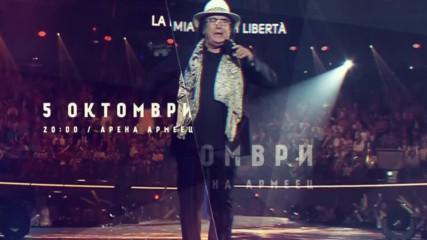 Al Bano live in Sofia - 05.10.2017