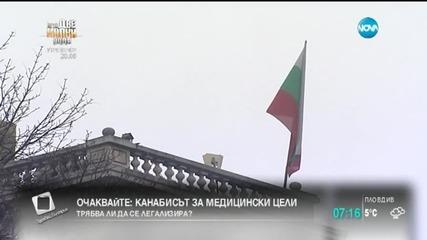 Ихтиман празнува 3 март днес