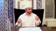Не бъди двуличник - 2 част Хусейн Ходжа