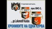 Химн На Локомотив Kulubu