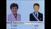 Десницата печели частичните избори за Сенат във Франция