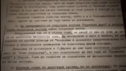 Как комунистите предадоха Македония и Пиринския край