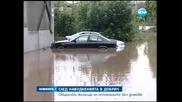 Общински жилища за останалите без домове в Добрич - Новините на Нова