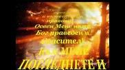 Исая Утеха.wmv