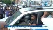 Бившият вицепрезидент на ФИФА Джак Уорнър се предаде на полицията (Обновена)