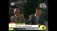 Бареков - Кой Открдна Микрофона - Господари На Ефира  02.07.08