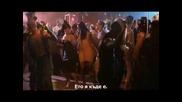 The fluffer / Подгряващ - Бг субтитри - 1 от 2