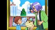 Pokemon-сезон 10 епизод 11 [бг аудио]