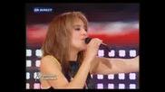 Radia , Hoda & Julia Migenes - Carmen