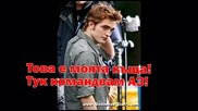 After Twilight Saga;;[ах тии...] - 19ep.