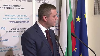 Горанов: Има политически консенсус за присъединяването ни към Еврозоната